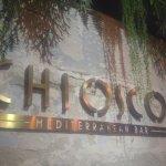 Photo of Chiosco - Mediterranean Restaurant & cocktails