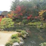 Isuien Garden Foto