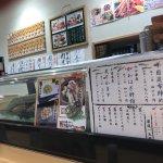 Photo de Sushimamire