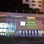 Photo of Holiday Inn City Centre Harbin