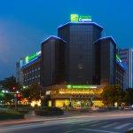 Photo of Holiday Inn Express Yangzhou City Center