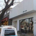 Alba Cafe
