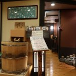 Private onsen bath lobby