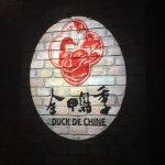Photo of Duck De Chine