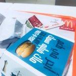 صورة فوتوغرافية لـ Macdonalds Restaurant