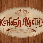Photo of Konoba Akustik Zlatibor