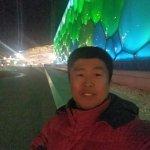 Photo of Pechino