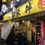 Hakata Tenjin Shinbashi No.1 Picture