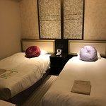 Photo of Hearton Hotel Kitaumeda