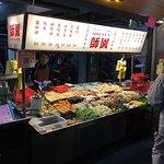 Foto di Shida Night Market