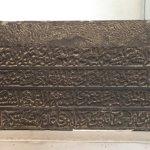 Foto van Bangladesh National Museum