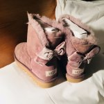 The boots that I lost in the hotel