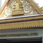 Photo of Angkor International Hotel