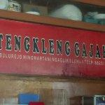 Photo of Tengkleng Gajah