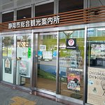 Shizuoka City Tourist Information Center