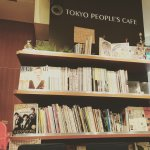 Photo of Tokyo People's Cafe