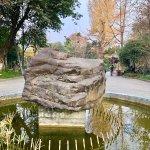 Chengdu Culture Park 20