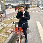 Chengdu Culture Park 23