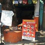 Bilde fra Deepshikha Restaurant