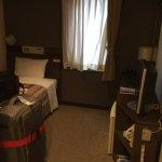 Foto de Hotel Marroad Inn Akasaka