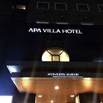 Bild från APA Villa Hotel Sendai Eki Itsutsubashi