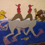 Hostal el Rincon de  los Camellos Foto