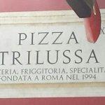 Photo of Pizza Trilussa