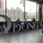 Zdjęcie Dadong Roast Duck (Nanxincang)