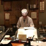 Tempura Yoshikawa Foto