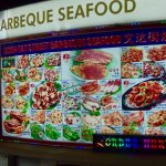 Satay by the Bay - great selection of hawker foods