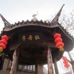 Photo de Qiandeng Ancient Town