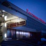 Amaks Hotel Russia