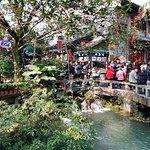 Wuhouci Heng Street 3