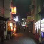 Foto de Shinjuku Golden Gai