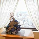Photo de Hotel Granvia Hiroshima