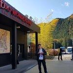 Nikko Edo Wonderland - Ticket Office