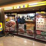 松屋 関西空港店の写真