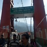 Entry for the jhula