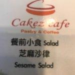 ภาพถ่ายของ Cakez Cafe