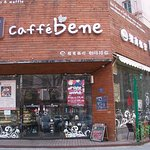 Caffe Bene is a major coffee chain in China.