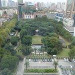 Photo of Okura Garden Hotel Shanghai