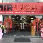 Entrance of MTR Malysia at KL Sentral