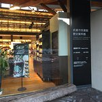 Takeo City Library Foto