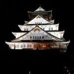 Osaka Castle Photo