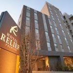 Hotel Relief Premium Haneda Airport
