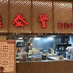 Photo of Din Tai Fung (Marina Bay Link Mall)