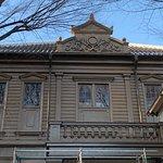 Billede af Former Tokyo Music School Hall, Sogakudo