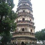 Tigerhügel (Huqiu Shan) Foto
