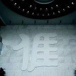 Foto de Hakka Museum of China
