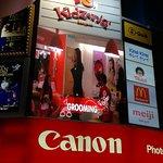 ภาพถ่ายของ คิดส์ซาเนีย กรุงเทพ